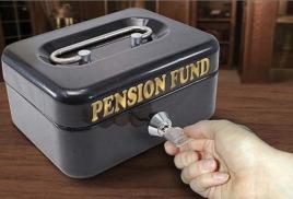 О пенсиях